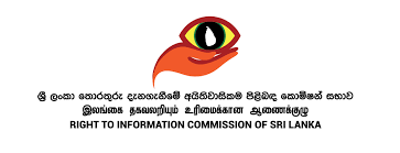 rti-logo-_commission_sri_lanka.jpg.png